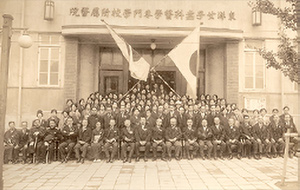 Students at the fifth graduation ceremony<br>in  front of the attached hospital (1930)