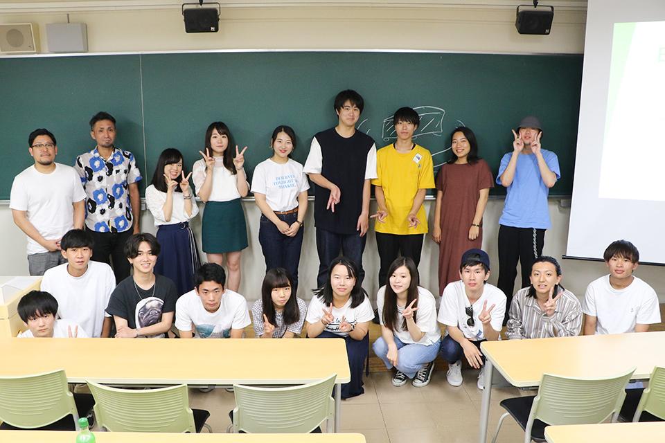 お知らせアーカイブ 東洋学園大学公式サイト