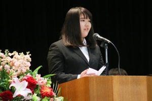 平成31年度入学式_学生会会長による歓迎の辞