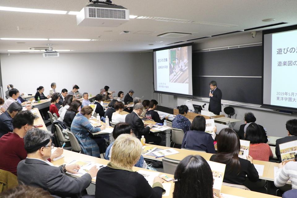 本年度から新規開講した「公開講座 リベラルアーツ」第1回の模様