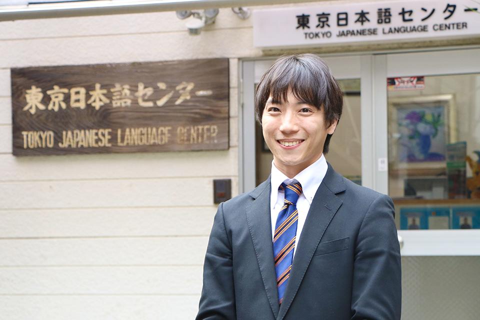 [卒業生]都内の日本語学校で日本語教師として活躍する卒業生のインタビュー動画を公開