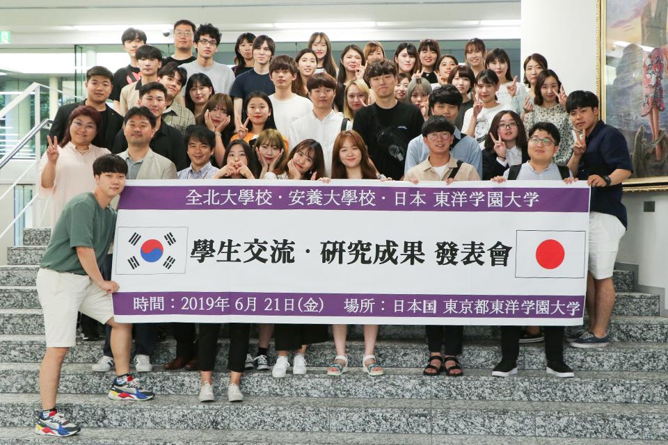 [動画]韓国の2大学とグローバル・コミュニケーション学部の研究成果発表会&交流イベント動画が完成