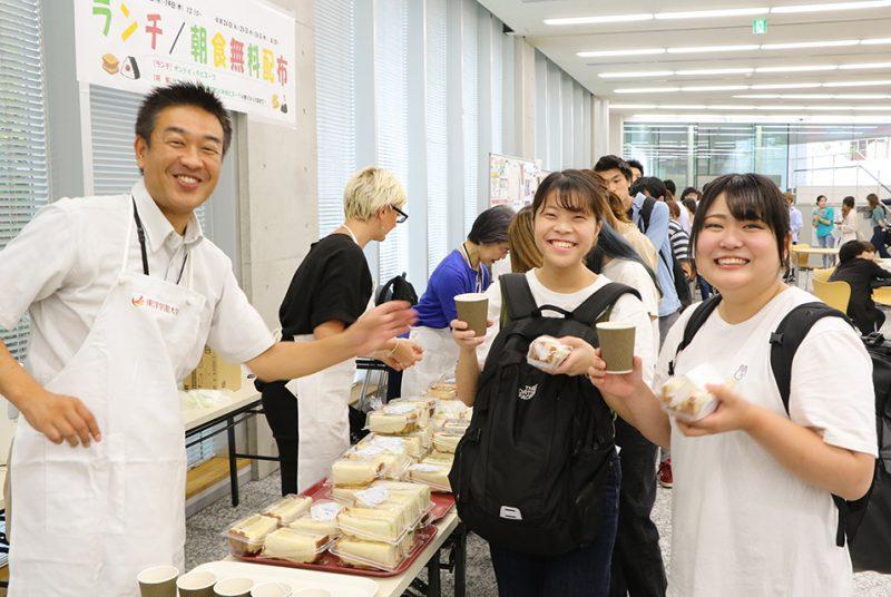 新学期を機に健康意識を高めよう!「食生活応援イベント」、9/24からは朝食配布
