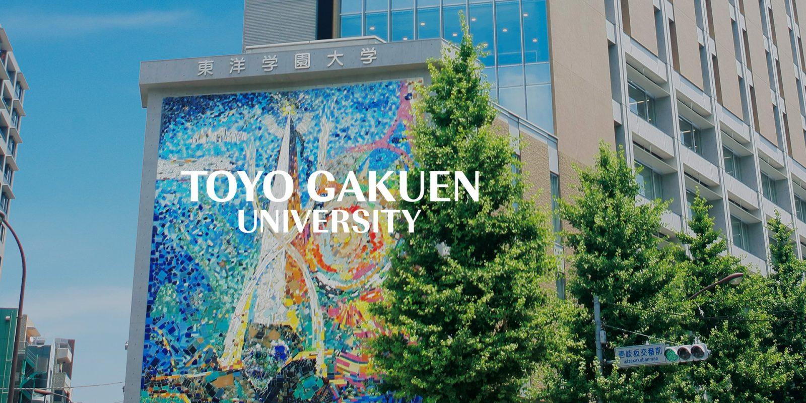 TOYO GAKUIN UNIVERSITY