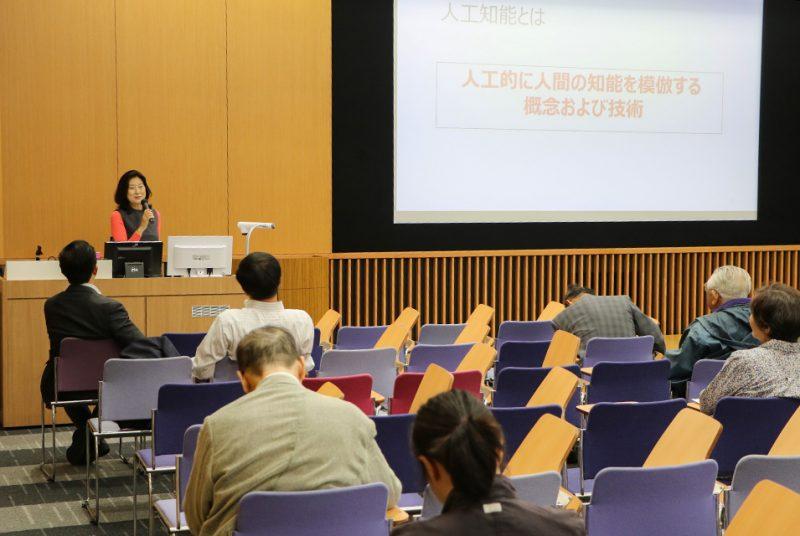 特別講座「科学技術革命とアジアの未来―アジア共同体への新しいアプローチ」第4回報告
