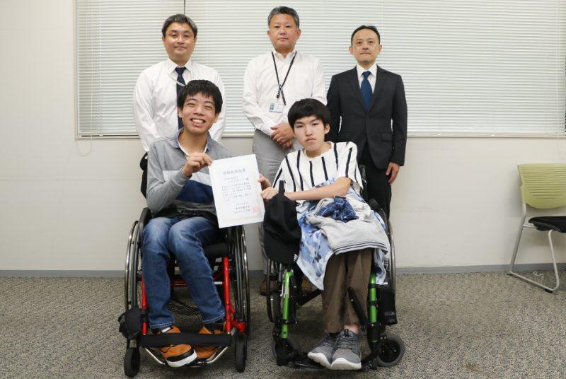 学部長奨励賞を授与(第20回東京都障害者スポーツ大会 ボッチャ競技3位)