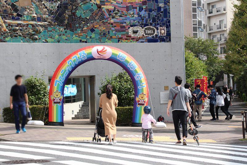 学園祭「第27回フェニックス祭~郷郷祭り~」開催レポート