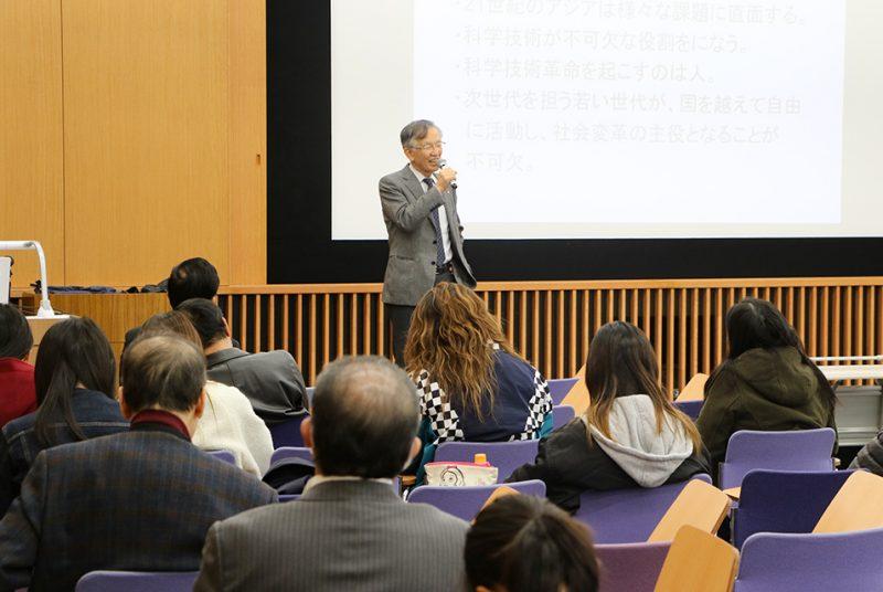 特別講座「科学技術革命とアジアの未来―アジア共同体への新しいアプローチ」第11回報告