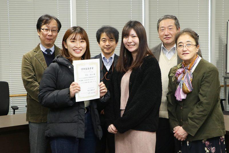 学部長優秀賞を授与(国内旅行業務取扱管理者試験合格)