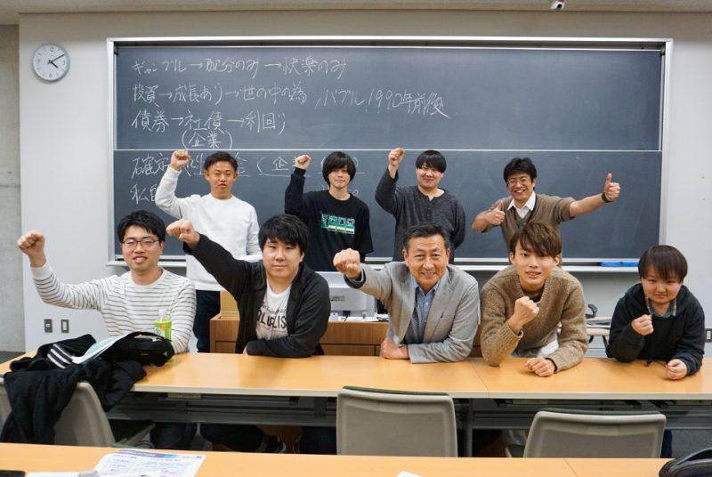 証券業界の実務家をゲストに招いた冨田ゼミの特別講義