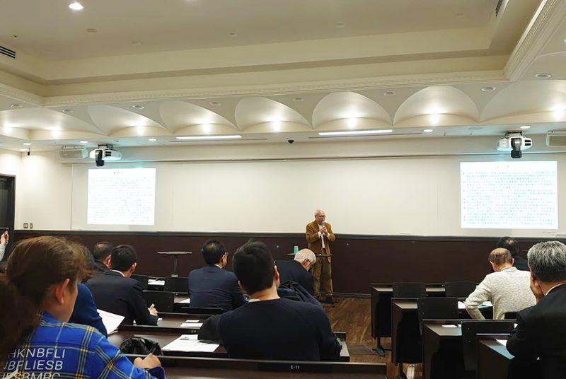 グローバル・コミュニケーション学部の古屋教授が「SDGs時代の知的実装講座」で講演