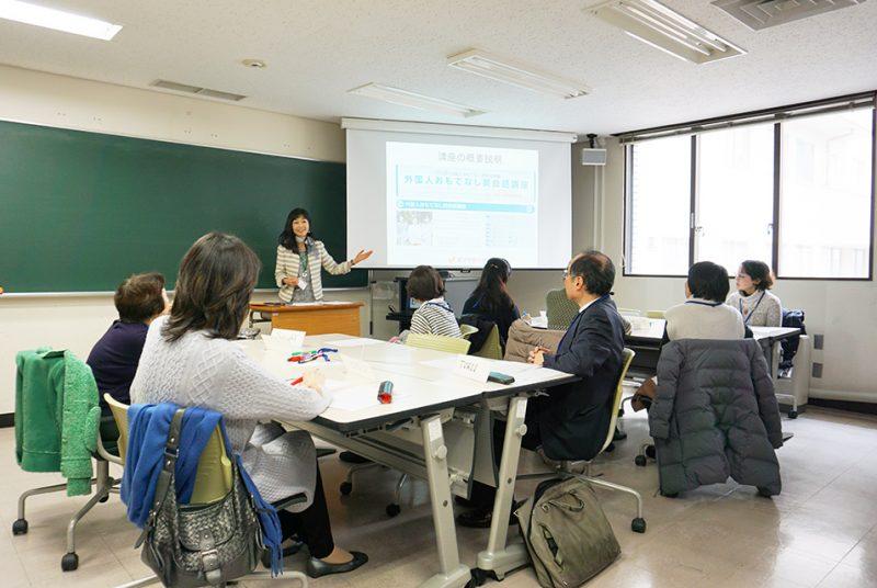 文京アカデミー「外国人おもてなし英会話講座」が今年もスタート