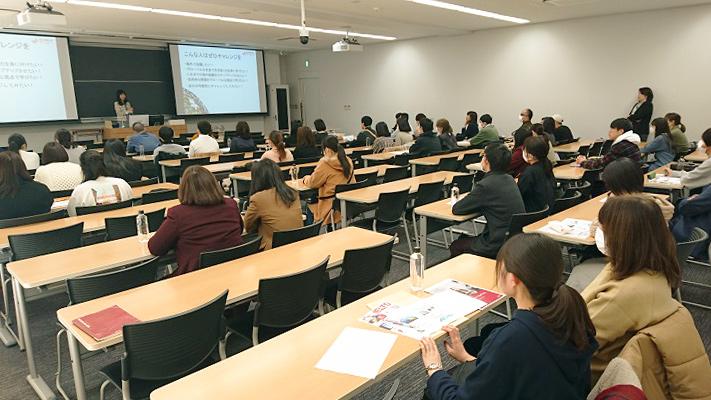 グロコミ学部合格者対象「国際キャリアプログラム(ICP)」説明会に50名が来学!