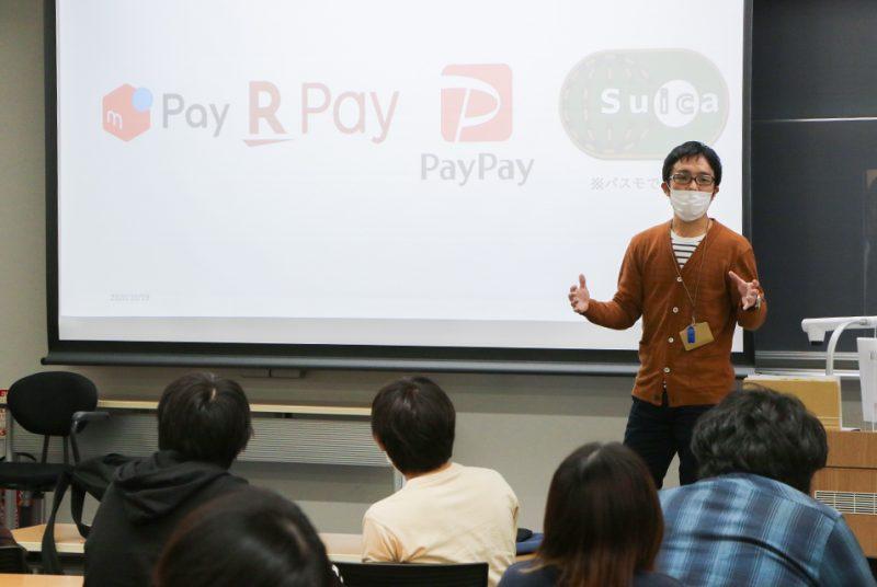 木川ゼミがキャッシュレス決済の消費者庁調査に協力。拓殖大学足代ゼミとの合同ゼミもスタート
