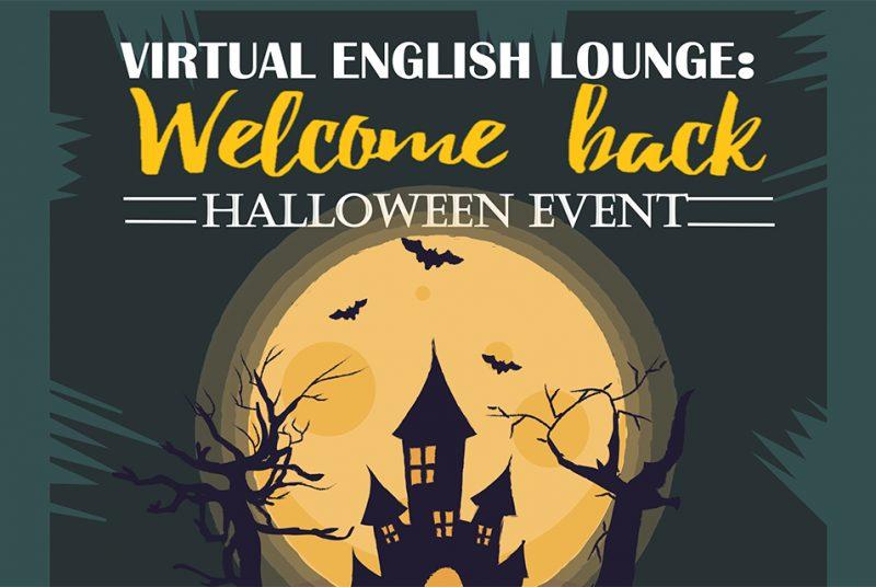"""10/7(水)はVirtual English Loungeで""""Welcome Back Halloween event""""開催!ハロウィン衣装やメイクで参加しよう"""