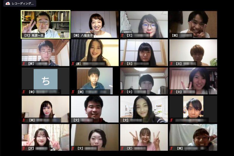 約70名の学生がリモートでプレゼン&グループワーク。現代経営学部と文京学院大とのコラボ授業