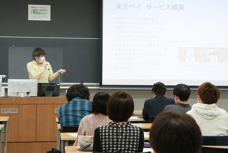 キャッシュレス決済の新サービスを提案!木川ゼミと拓殖大学足代ゼミのインカレプロジェクト中間発表