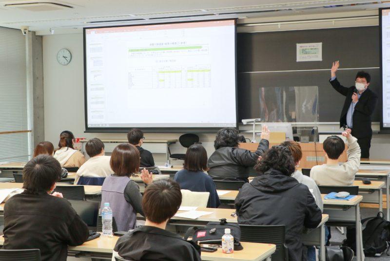 木川ゼミがキャッシュレス決済の消費者庁調査に協力する官学連携プロジェクト第二弾、同庁職員とのディスカッションを実施