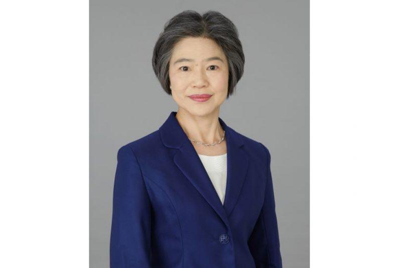 鵜瀞惠子特任教授が公安審査委員会委員に任命、破防法等に基づく規制処分を行う独立行政委員会