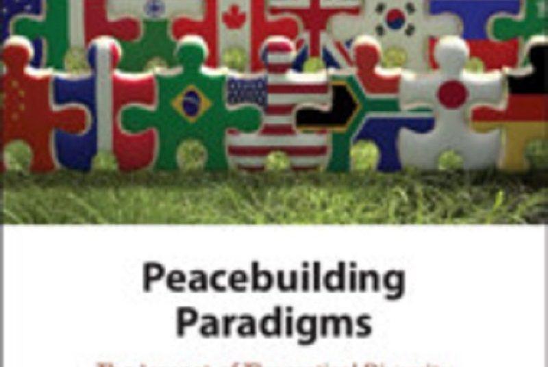 [出版]川口智恵専任講師『Peacebuilding Paradigms』(共著)