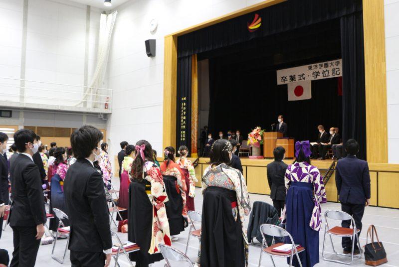 東洋学園での日々を振り返り、新たな門出を祝う。2020年度卒業式