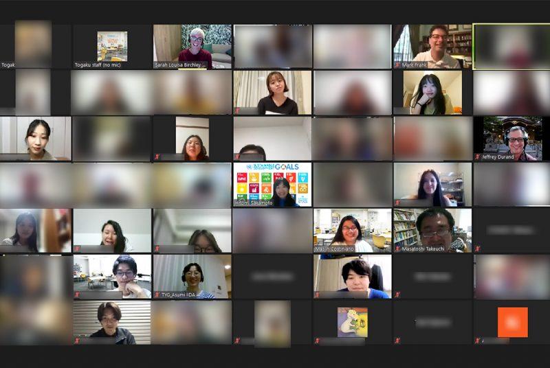 """自宅で国際交流!アメリカの大学生と交流する""""Virtual SHSU×TOGAKU"""""""