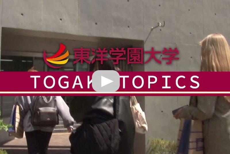 【動画】2021年度新入生オリエンテーション クラスミーティングの様子を紹介
