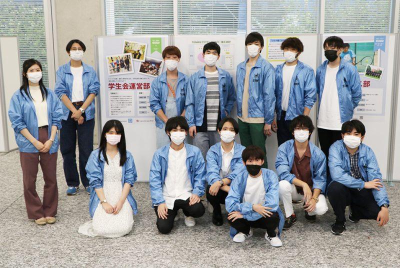 東洋学園大学の公認学生団体(委員会、クラブ、サークル)が、新メンバーを募集!
