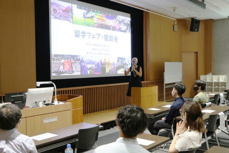 来春の短期留学プログラムの申し込み〆切り迫る!「留学フェア・座談会」報告